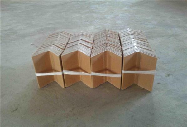 纸护角最新环保型产品-环绕型纸护角